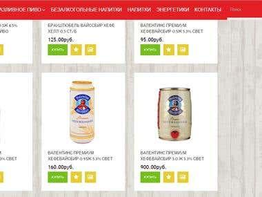 Online Shop. Vodaipivo