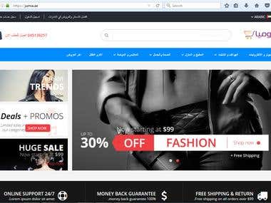 Magento Website Jumia