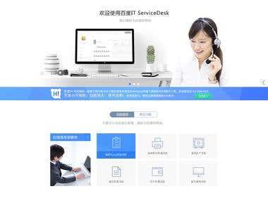 Baidu Hi Chatting System