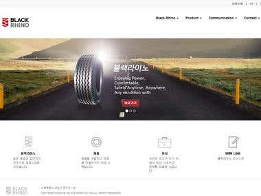 Black Raihno Website