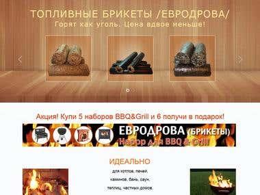 Briketov.com website