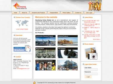 Geumyong Q max Global Ltd.