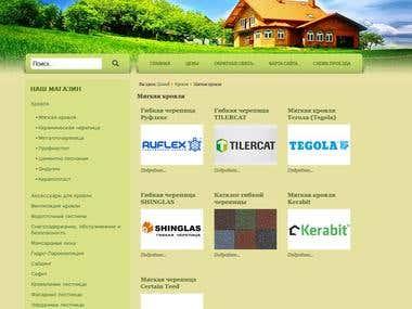 KrovliaFasady.ru website