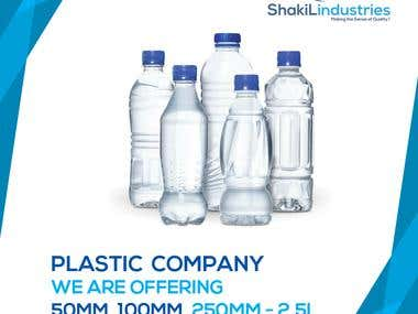 Shakil industries