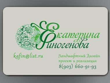 Logo design. development of business cards in the corporate