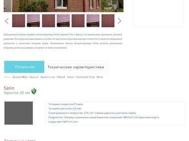 www.prof-list.ru