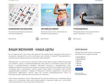 Website for a chain of fitness clubs.