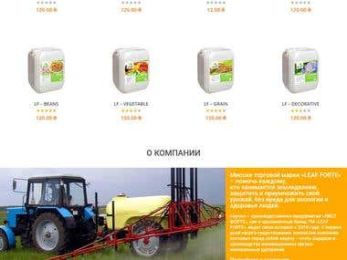 A website for agricultural company.