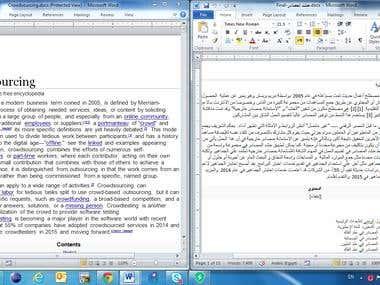English/Arabic