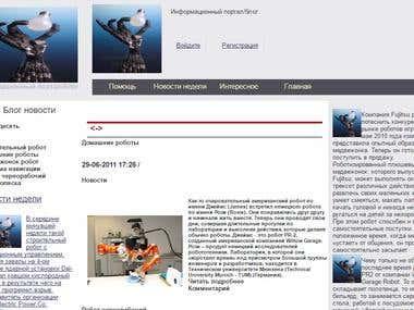 Robots - http://ase.inf.ua/