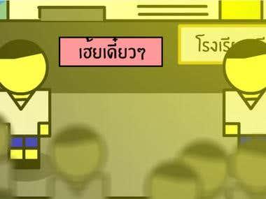 Sevaral Flash Animation