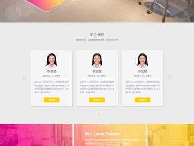 Website of SFSC Beijing