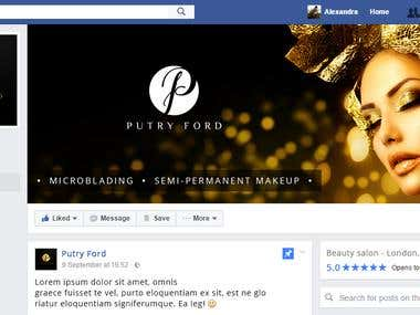 Logo, Facebook cover and profile picture design