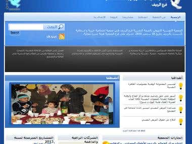 PHP/MySQL Multilingue Website