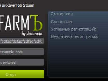 Bot to register for Steam