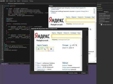 AntScript IDE