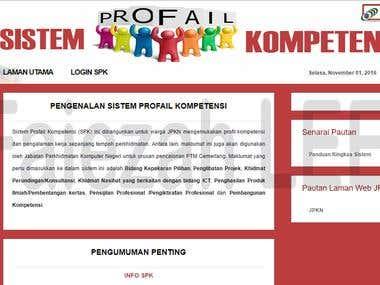 Sistem Profail Kompetensi (System Profile)