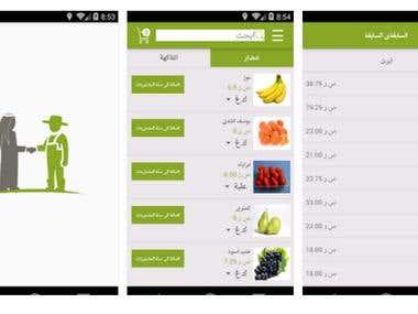 Android app (Matien)