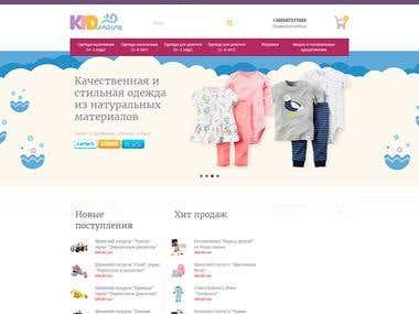 Kidwave - online marketplace