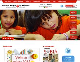 Escola Suiço Brasileira