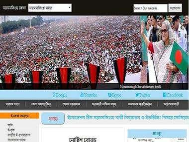 Division web site