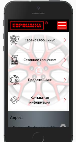 Website Euroshina Company http://euroshina.ua