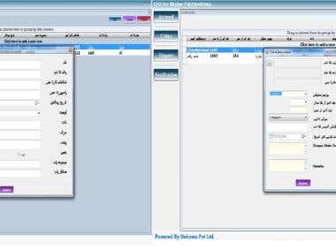 Software law enforcement : Criminal Record Management System