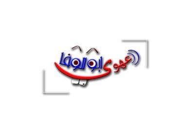 An arabic logo..