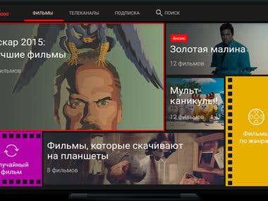 TV1000 Play