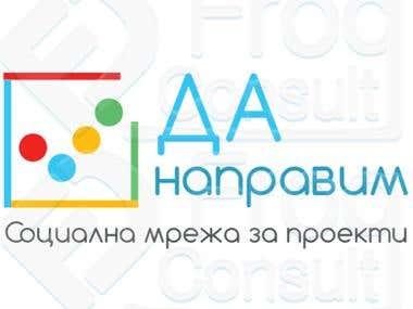 Logo for Danapravim