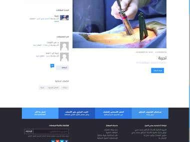 Dr.Mohamed Mohi Eldin Website