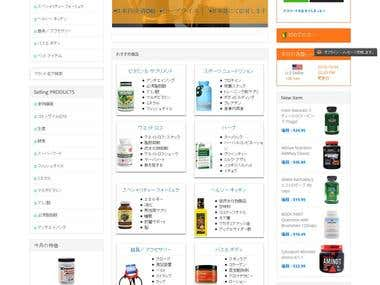 Online Shopping and vendor services