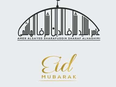 Eid Card + Arabic Logo Design
