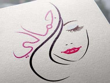"""""""Jamali"""" Arabic Logo"""