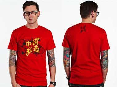 T- shirt Design -