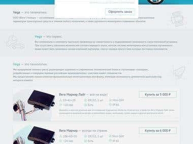 Site for Vega Solutions