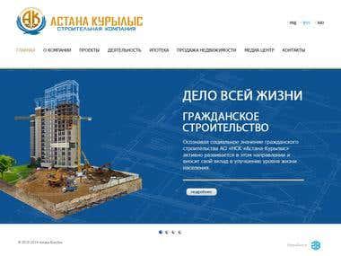 Responsive coding site ak.kz