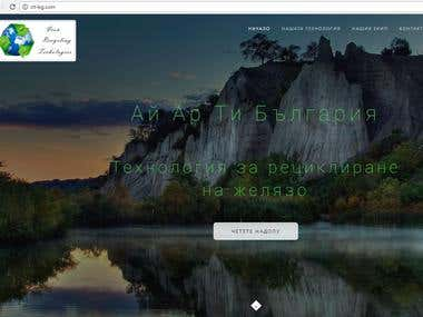 IRT Bulgaria 2 Language Site