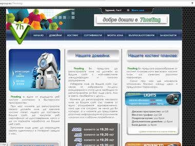 Website Design And Programing