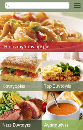 Sintages (Food Recipe App)