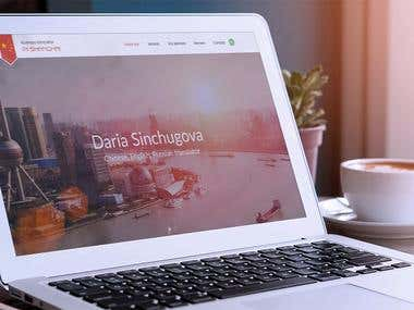 Landing page for Daria Sinchugova  Chinese, English, Russian