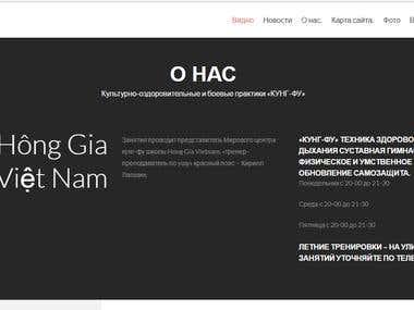 Honggia.ru