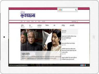 Hindi news website