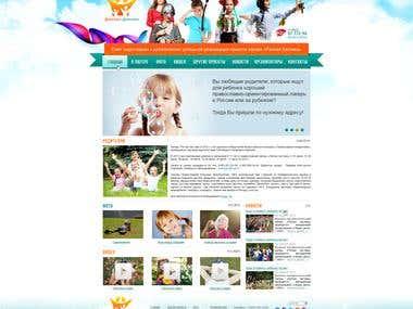 """children's camp """"Detstvo-detstvo"""""""