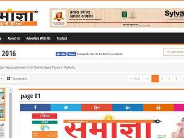 Samagya Newspaper CMS Website