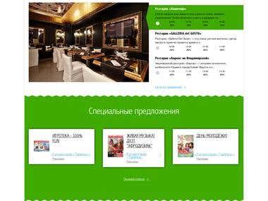 RestOn - Restourants catalog of Kyiv