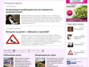 Women's Portal on wordpress.