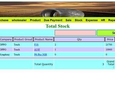 Inventory Mangement system Online