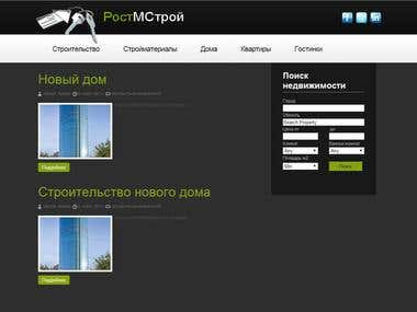 Real Estate website in Moscow