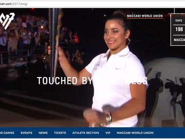 Maccabiah http://www.maccabiah.com/2017/eng/